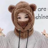 帽子圍脖一體帽女冬加厚護頸保暖護耳電動車防風防寒兒童正韓學生