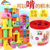 兒童桶裝木制積木100粒數字拼音識字寶寶益智玩具1-2-3-6周歲實木ZDX