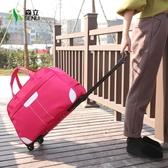 森立超大容量牛津布拉桿包手提旅行包女登機箱手拖包出差男行李包