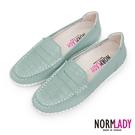 女鞋 休閒鞋 懶人鞋 樂福鞋 MIT台灣製 真皮鞋 經典款磁力厚底氣墊球囊鞋(清新綠) 諾蕾蒂Normlady