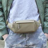 運動腰包男多功能男士手機隨身迷你胸包防水休閒6.4寸跑步小包包 艾莎嚴選