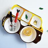 創意小汽車兒童餐盤  分格卡通寶寶無毒家用飯碗可愛盤子陶瓷餐具【元氣少女】