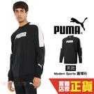 Puma 男 黑色 長袖 上衣 基本系列 棉質 T恤 大學T 圓領衫 長袖T恤 58947401 歐規