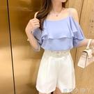 2021新款韓版女夏裝法式雪紡衫一字領露肩心機吊帶洋氣小衫上衣服 蘿莉新品