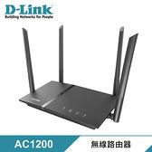 【D-Link 友訊】DIR-1260 AC1200 四天線雙頻無線路由器