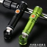 自行車燈T6車前燈夜騎強光USB充電手電筒兒童山地車騎行裝備配件 igo科炫數位