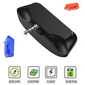 [哈GAME族]免運費 可刷卡 PS4 USB 4.0藍牙配適器 藍牙接收器 轉換器 藍芽 耳機麥克風 無線麥克風