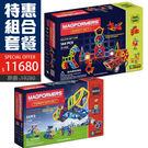 超值組合【韓國Magformers磁性建構片】綜合144pcs+變形組54pcs ACT05893+ACT05842