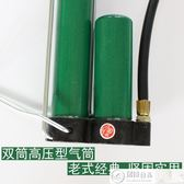 打氣筒 高壓打氣筒 家用氣筒自行車電動車摩托車汽車充氣筒氣管子 居優佳品
