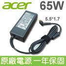 ACER 宏碁 65W 原廠 變壓器 E1-732G E1-771 E1-771G E1-772 E1-772G F5-572 F5-572g N15Q1