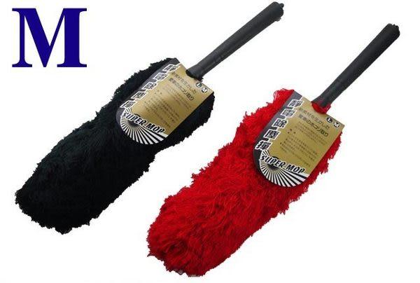 【吉特汽車百貨】台灣製 日本設計 日式 靜電除塵彈 M尺寸 53cm 靜電毛毯 一體成型支架 不傷愛車