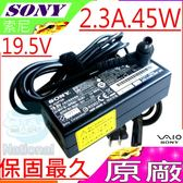 SONY充電器(原廠)-索尼 19.5V,2.3A,45W,SVE11,SVF14,SVF15,SVS13A,SVT11,SVT13,SVZ13,ADP-45UDD,VGP-AC19V75