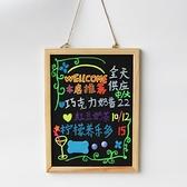40*30原木框磁性掛式小黑板店鋪餐廳菜單展示牌家用教學寫字畫板