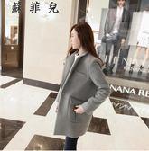 毛呢外套女秋冬新款韓版女裝毛呢外套修身大碼中長款呢子大衣