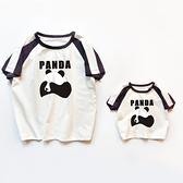 親子裝 黑白百搭親子裝短袖T恤 一家三口四口全家出游裝母子父子