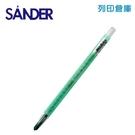 SANDER 聖得 B-1708 深綠色旋轉蠟筆(素面) 1支