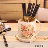 歐式筷子筒 陶瓷瀝水筷子筒  百姓公館