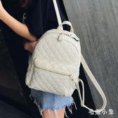 後背包•雙肩包女2019新款韓版小清新軟皮質時尚百搭大容量背包CC4129『毛菇小象』