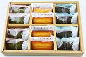 法國甜點禮盒(費南雪12入)