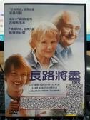 挖寶 片P00 275  DVD 電影【長路將盡/Iris 】鐵達尼號凱特溫絲蕾茱蒂契丹直  片