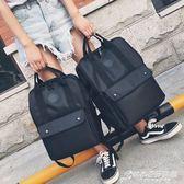 書包男女雙肩包男韓版15.6寸電腦包時尚潮流旅行包高中學生背包男 時尚芭莎