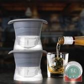 買2送1 冰塊模具製冰制作器球形威士忌冰球模具【福喜行】