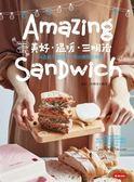 (二手書)美好‧溫暖‧三明治:44道超乎想像的三明治機驚奇料理