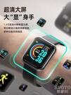 智慧手環運動手錶計步器電子防水情侶男女學生 【快速出貨】