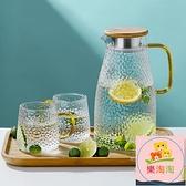 冷水壺 玻璃耐高溫家用大容量涼水瓶泡茶壺套裝錘紋夏季耐熱開水杯【樂淘淘】
