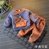 中大尺碼套裝 男寶寶加厚加絨兩件式新款嬰幼兒秋冬裝男童衛衣套裝5潮 js12980『小美日記』