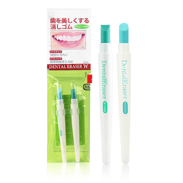 日本 M-Kaep 雙效齒白橡皮擦 2入/組 ◆86小舖 ◆
