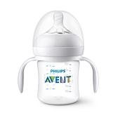 【限量特賣】Philips Avent 新安怡 - 親乳感PA防脹氣奶瓶 125ml (附握把)