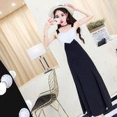 夏季新款女韓版氣質撞色拼接吊帶洋裝長款修身無袖背帶裙潮 卡布奇诺