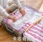 太力旅行壓縮袋行李箱六件套收納真空便攜衣服分類袋內衣套裝必備 雙十一全館免運