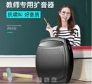 山禾S2小蜜蜂擴音器教師用耳麥戶外導遊講課教學專用喇叭迷你話筒 現貨快出