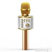 Amoi/夏新K5全民k歌手機麥克風兒童話筒卡拉OK音響一體手機K歌麥克風無線藍芽 奇思妙想屋