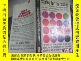 二手書博民逛書店stories罕見for the sixties11966