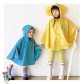 雨衣 素色 雨披 可愛 小耳朵 卡通 防水 斗篷 兒童 雨衣【EL20145】 BOBI  09/13