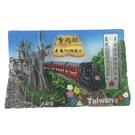 【收藏天地】台灣紀念品*溫度計冰箱貼-奮起湖