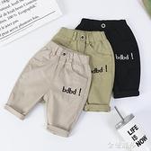 夏季新款男童七分褲寶寶薄款沙灘褲兒童短款褲子男嬰兒休閒褲 雙十二全館免運