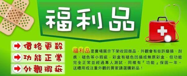 ★福利品★【歌林】Tritan隨行杯健康蔬果汁機三杯組(JE-LNP07)