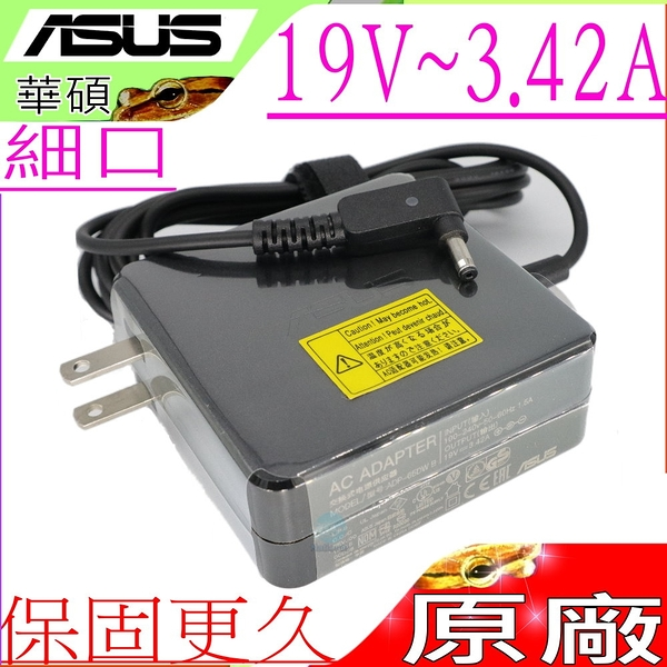 ASUS 變壓器(原廠)-華碩 19V,3.42A,65W,UX430UN,UX433FN,F103BA R200CA,S430UN,TP401UA TP501UB,TP301UA,TP410U