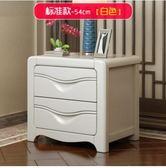 床頭櫃實木簡約現代中式橡木床邊櫃迷妳小櫃子超窄儲物櫃30cm 品生活旗艦店LX