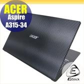 【Ezstick】ACER A315-34 Carbon黑色立體紋機身貼 (含上蓋貼、鍵盤週圍貼) DIY包膜