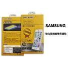 鋼化玻璃保護貼 Samsung Galaxy A71 A52 A51 A42 A32 5G 玻璃貼 旭硝子 CITY BOSS 9H 2.5D 非滿版