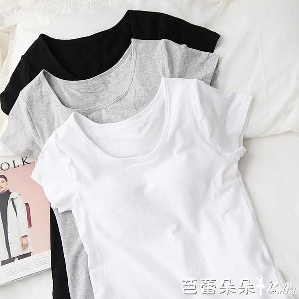 春夏全棉帶BRA無鋼圈文胸上衣打底健身背心帶胸墊圓領短袖打底衫-Ballet朵朵