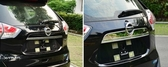 【車王小舖】日產 Nissan 2015 X-TRAIL尾門飾條 X-TRAIL尾門飾板 X-TRAIL後車廂飾條