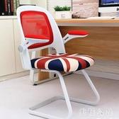 個性電腦x休閒椅子家用現代簡約辦公椅升降轉椅學生寫字椅弓形書桌椅子TT723『美鞋公社』