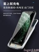 無線充電盤 蘋果專用背夾式充電寶適用iphone12背夾7p電池8plus手機殼XSMAX超薄Xr原裝11promax一體 suger