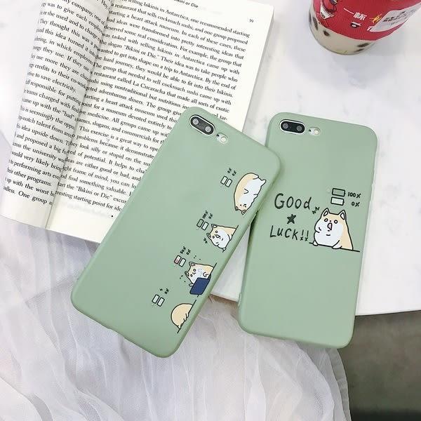 【SZ52】可愛卡通單身狗軟殼 iphone XS max手機殼 iphone 8 plus手機殼 iphone xr手機殼 iphone xs手機殼